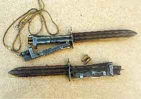 Холодное оружие - боевое оружие. Ножи .